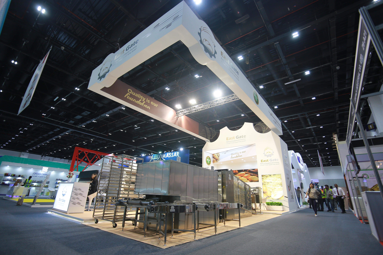 معرض الخليج للمصانع 2017