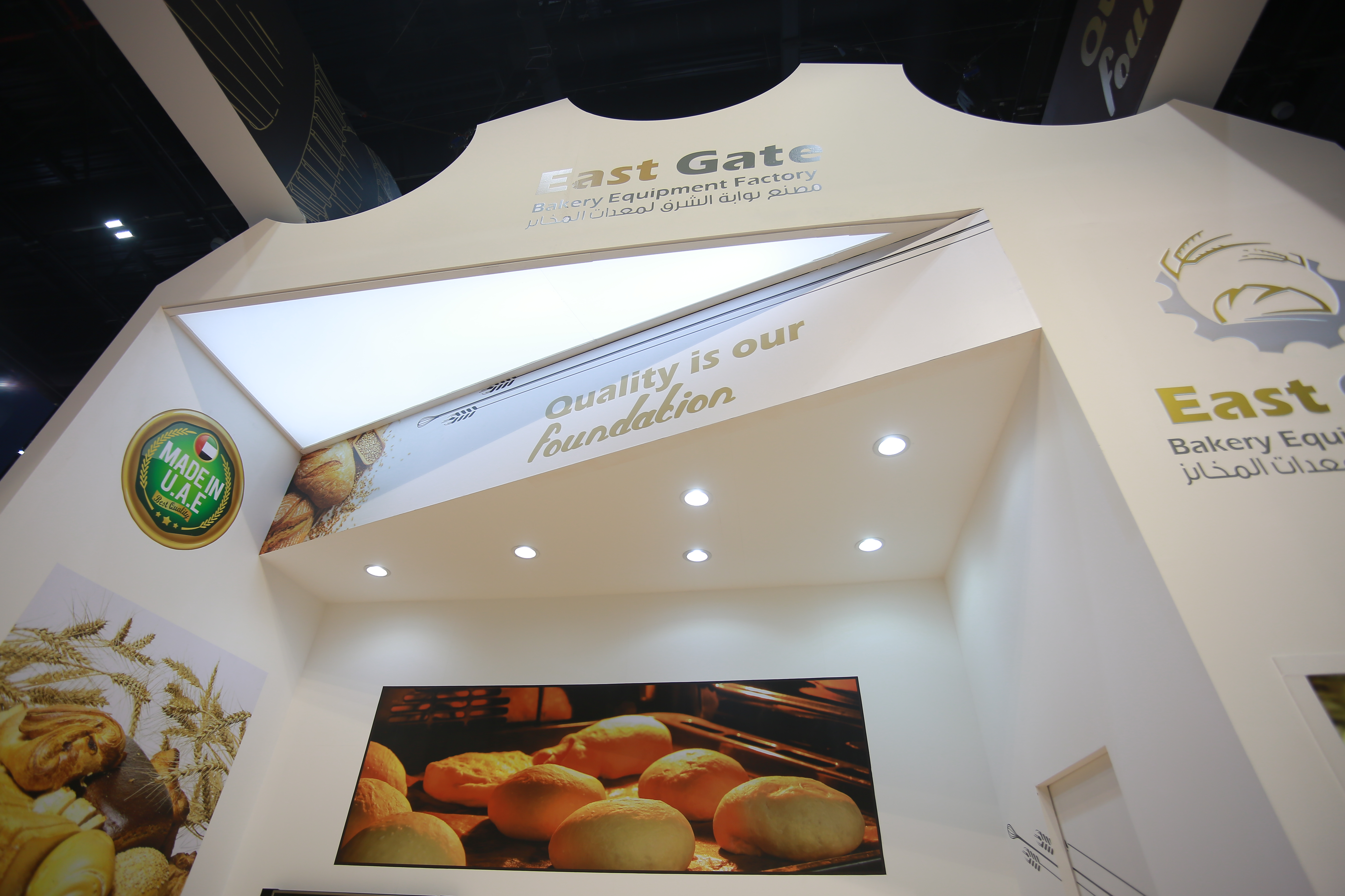 Gulfood Exhibition 2016