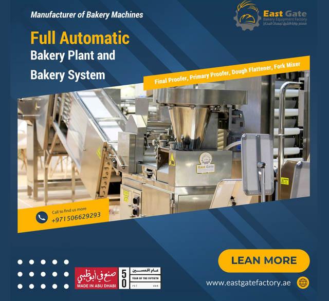 Commercial Arabic Pita Bread Making Machine