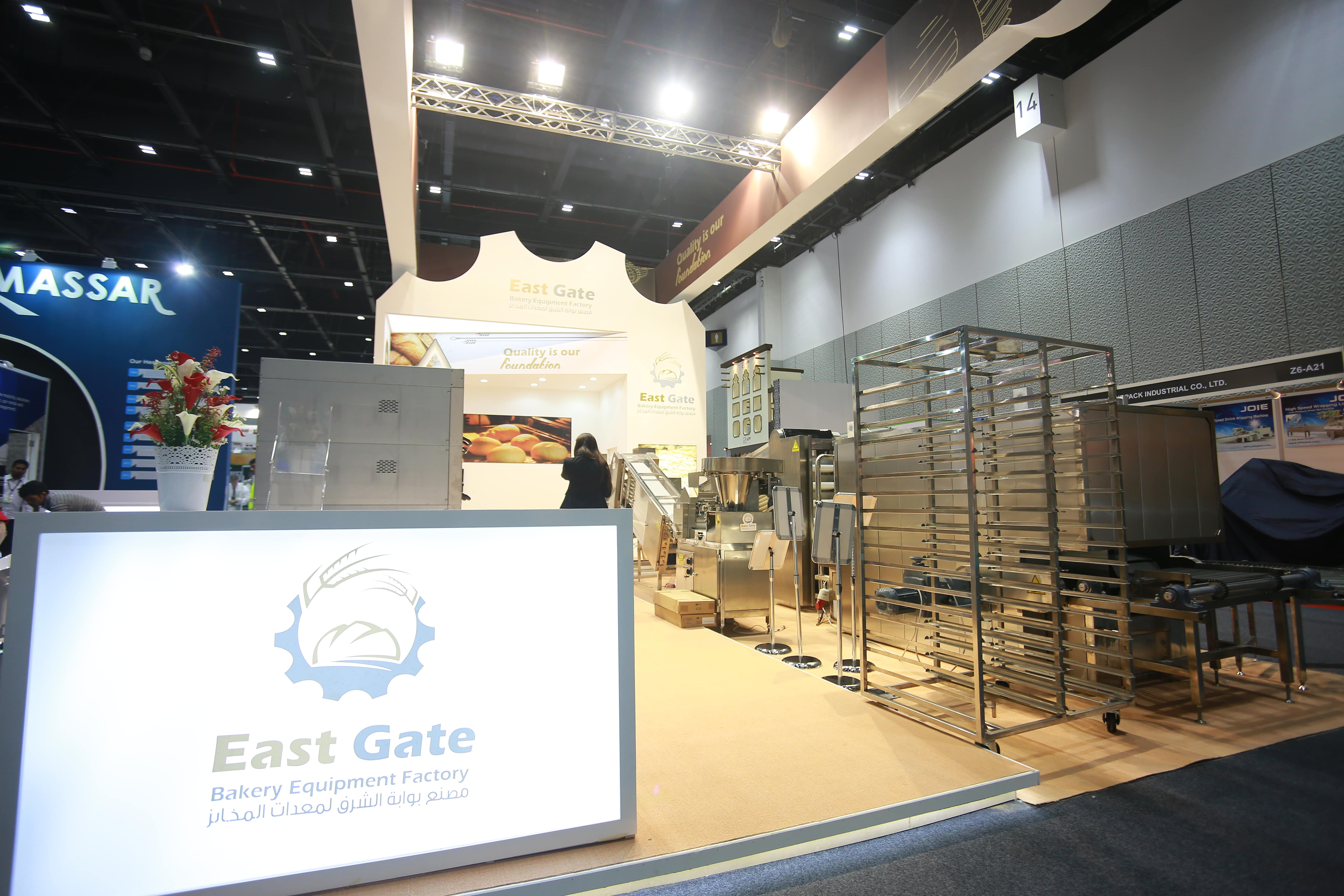 Gulfood Exhibition 2018