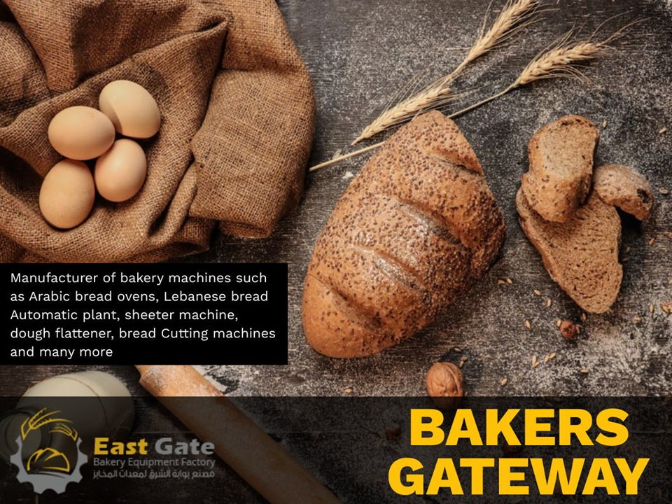 Benefits of Rack Oven Baking