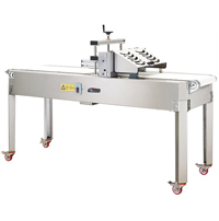 Cake Slicing Machine